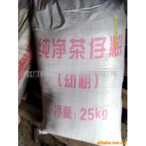 厂价供应日用茶籽粉 天然清洗材料