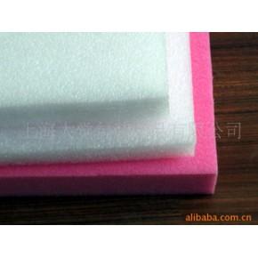 上海青浦EPE珍珠棉防静电珍珠棉定位包装1MM