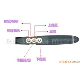 激光遥控笔,激光翻页简报器,多功能笔,激光笔,红光笔
