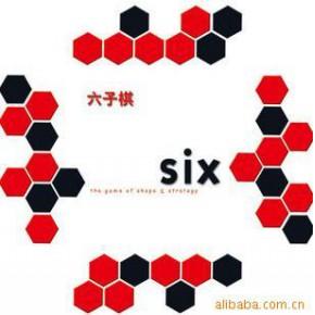 桌面游戏 SIX 六子棋/6子棋 新潮棋类 可批发
