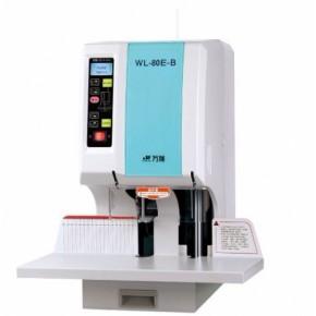 智能型财务凭证自动装订机万隆蓝宝,自动打孔装订机,自动档案装订机