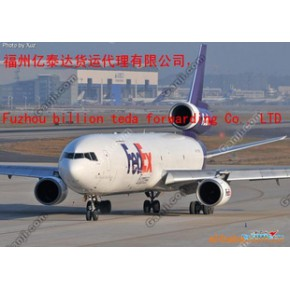 提供国际空运/国际快递/海运/福州到世界各空港特价