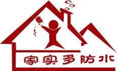 广州家实多建材有限公司