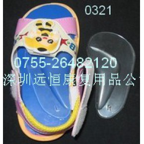 远恒康复 幼儿足弓垫,宝宝内八字鞋垫