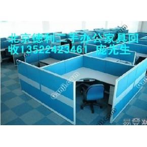 北京德利办公家具回收,二手家具回收,宾馆酒店家具回收