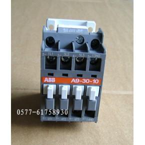 A9-30-10交流接触器,ABB接触器价格,ABB接触器型