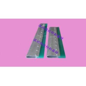 印刷行业专用铝刮刀