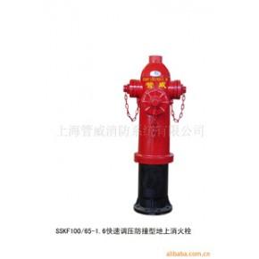 消火栓 管威 1.6(Pa)