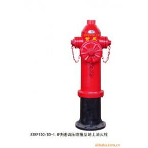 快速调压防撞消火栓 管威