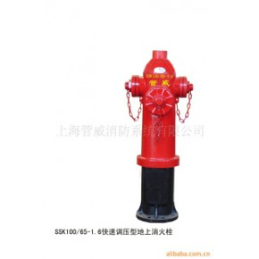 消火栓 管威 水、泡沫混合液