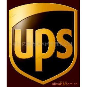 提供国际快递/国际空运/海运/DHL/UPS折扣价