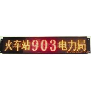 武汉蓝台WHD-9D动态电子路牌 公交车