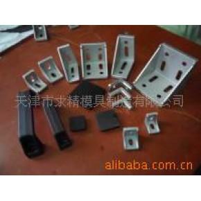 定制工业铝型材配件 热成型模