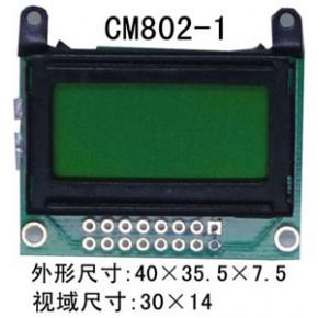 液晶模块LCM/LCD8*2-1一系列规格的产品,可显示白底黑字、白底蓝字、黑底白字、黑底黄字、黑底蓝字、蓝底白字、蓝底