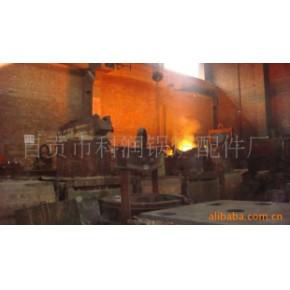 专业订做供应         各种铸钢件、铸铁件 欢迎来图定做