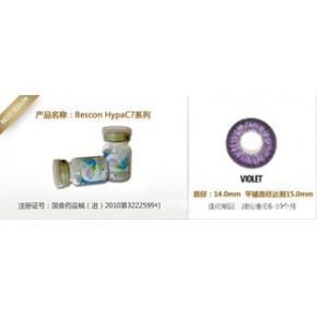 Bescon HypaC7双色紫隐形眼镜