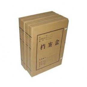 推荐北京档案盒生产厂家文盛档案盒定做批发价格