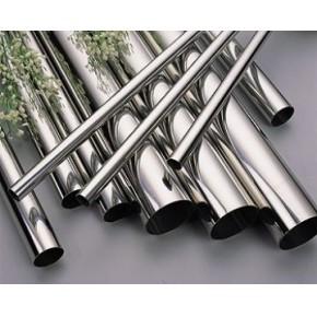张浦不锈钢带  304、316、304L精密不锈钢管
