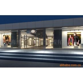 提供专卖店设计、店面装修、道具制作、展览展示设制作