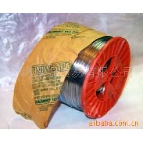 气相防锈纸、多金属防锈纸、VCI防锈纸