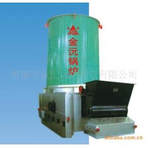 金沅导热油炉(燃煤、燃木柴)