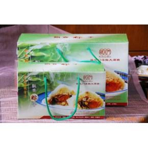 粽子盒 纸质,中纤板质 节日礼品
