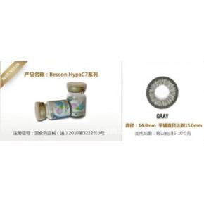 Bescon HypaC7双色灰隐形眼镜