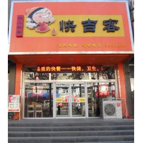 中式快餐加盟快吉客鸡肉饭盖浇饭加盟鸡肉饭连锁加盟