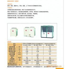 普利斯特商业用空气源热泵热水机组
