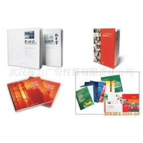 武汉平面设计提供画册设计,画册印刷,宣传册设计