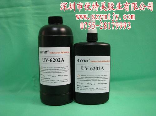 东莞CCD胶水 滤光片UV胶水