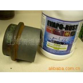 美国DAUBERTEvapo-Rust中性除锈剂