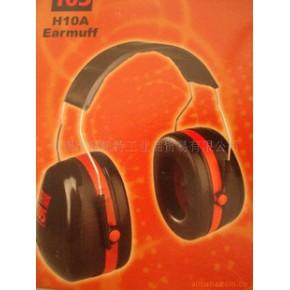 PELTOR H10A防噪音耳罩