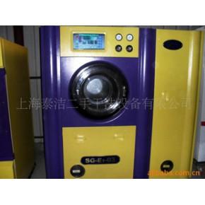 二手洗涤设备、干洗店设备、干洗机、水洗设备