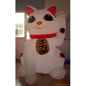 招财猫 开业庆典礼品 充气春节用品 日本招财猫