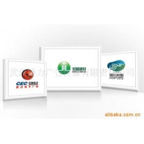 武汉专业提供商标设计,标识设计,商标设计应用