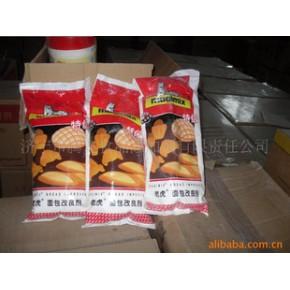 老虎面包改良剂 食品 面包改良