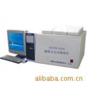 分析仪器全自动量热仪|灰熔点|定硫仪