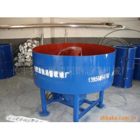 订制搅拌机 搅拌机 水泥搅拌机