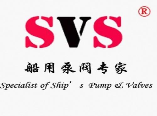 上海瑟维思泵阀有限公司