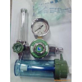 厂批 雷尔达 上海仪川  浮漂式医用氧气吸入器