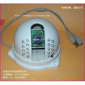 SONY 420线 摄像机  红外半球摄像机/监控