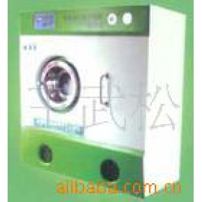 上海出售干洗设备水洗设备
