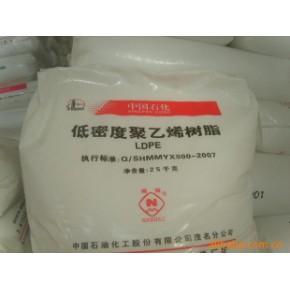 聚乙烯2426K茂名石化