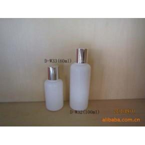 化妆品瓶(塑料瓶、化妆品包装瓶、乳液瓶、防晒霜