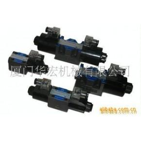 电磁换向阀、湿式电磁阀、浸油式电磁阀、电磁阀、液压阀