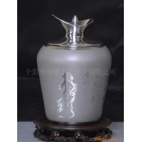 【优质】工艺品中国斑锡 太白温酒壶300ml