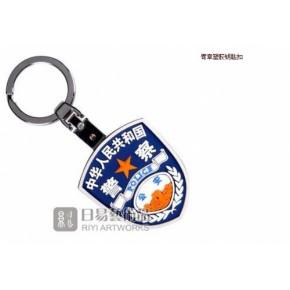 臂章塑胶钥匙扣