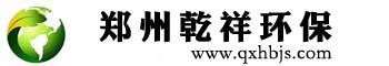 青岛乾祥技术有限公司河南分公司