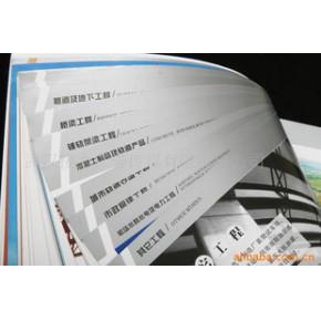 提供内刊设计,宣传品设计,宣传册设计,武汉期刊设计